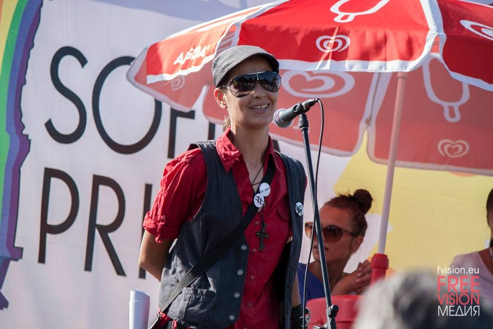SofiaPride12k4