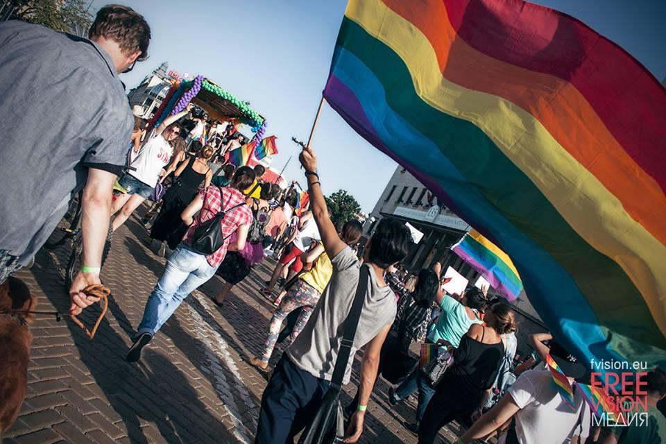 SofiaPride15 (1)